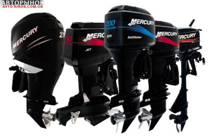 merkuri лодочные моторы